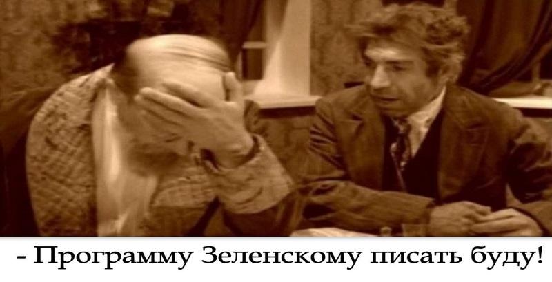 Проведемо дискусію про те, як мають називатися органи державної влади на місцях, - Корнієнко - Цензор.НЕТ 55